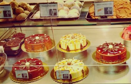 דיאטת פליאו – האם האדם הקדמון אכן חי על פי כללי  התזונה הפליאוליתית?